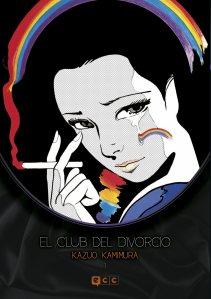 cubierta_el_club_del_divorcio_vol1_WEB